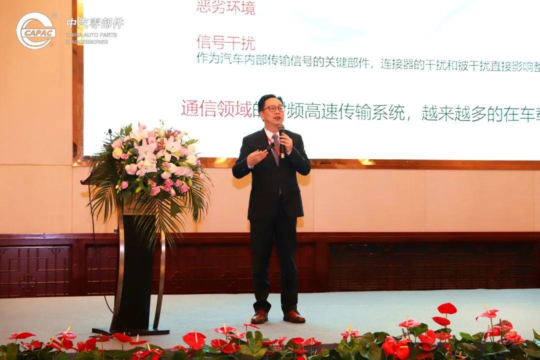 中国智能网联汽车产业发展大会,罗森伯格出席并演讲